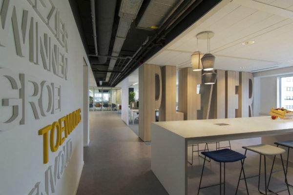 iWriter Eindhoven